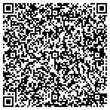 QR-код с контактной информацией организации Антей (Antei), TOO
