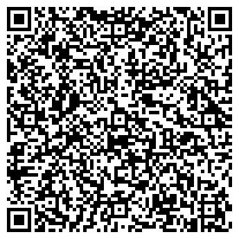 QR-код с контактной информацией организации Averun (Аверун), ТОО