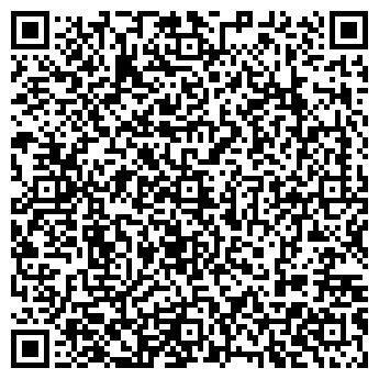 QR-код с контактной информацией организации Юсем Тау, ТОО