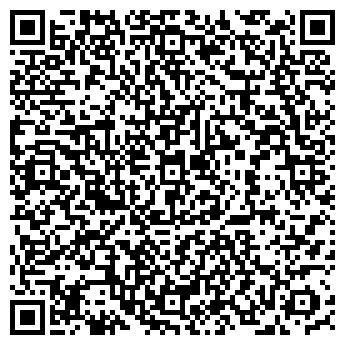 QR-код с контактной информацией организации Бексалов И.Е, ИП