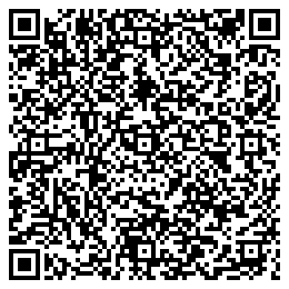 QR-код с контактной информацией организации Алым, ТОО