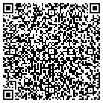 QR-код с контактной информацией организации Акмо-88, ТОО