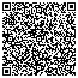 QR-код с контактной информацией организации Байжигит, ТОО