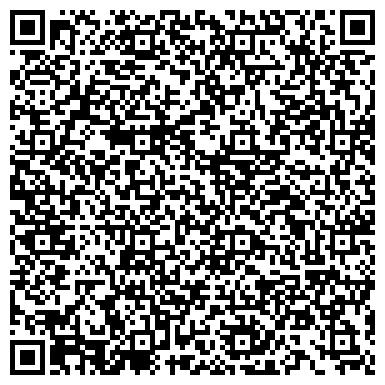 QR-код с контактной информацией организации Востокиндустрия, ТОО