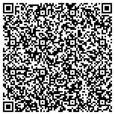 QR-код с контактной информацией организации Карагандаэлектромонтаж, ТОО