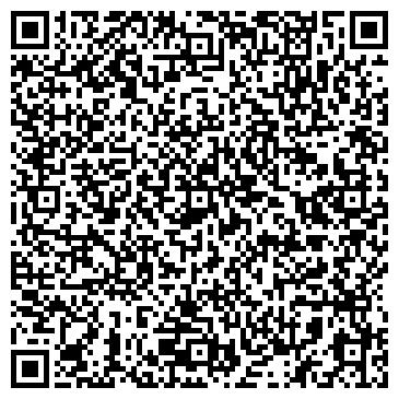 QR-код с контактной информацией организации Алга и Ко, ТОО