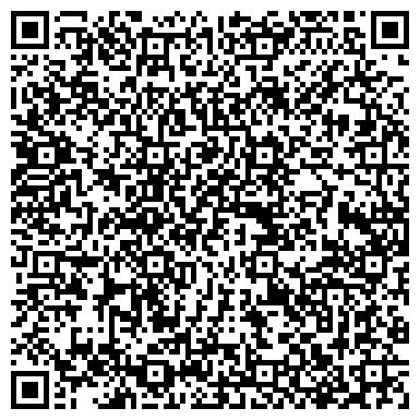 QR-код с контактной информацией организации КазСтанкСервис,ТОО