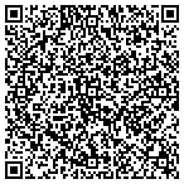 QR-код с контактной информацией организации Востокгазоочистка, ТОО