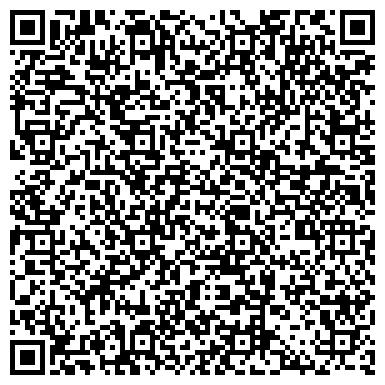 QR-код с контактной информацией организации RT Alliance (РТ Аллиянс), ТОО
