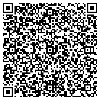 QR-код с контактной информацией организации Тян, ТОО