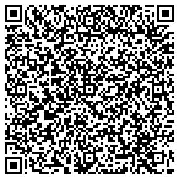 QR-код с контактной информацией организации Гарант-Строймонтаж, ТОО