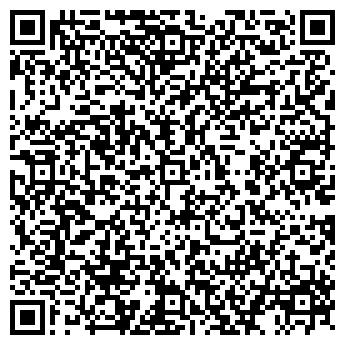 QR-код с контактной информацией организации Гидро, ТОО