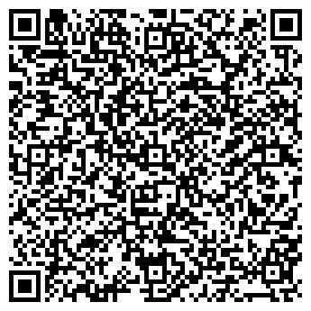 QR-код с контактной информацией организации КазЭнергоКурылыс, ТОО