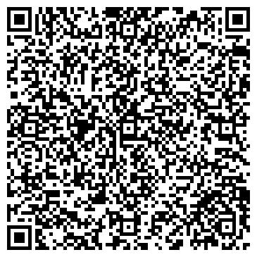 QR-код с контактной информацией организации Тандем-1, ТОО