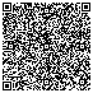 QR-код с контактной информацией организации Уралстроймонтаж, ТОО