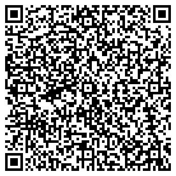 QR-код с контактной информацией организации Лифтовик, ТОО