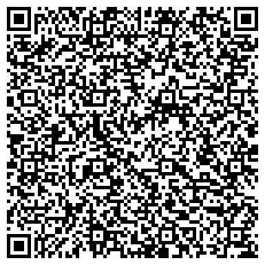 QR-код с контактной информацией организации СтройЭлектроМонтажАвтоматика, ТОО