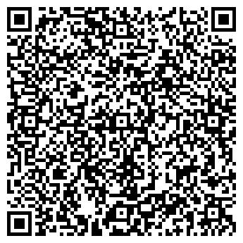 QR-код с контактной информацией организации Лифт-Сервис Групп, ТОО