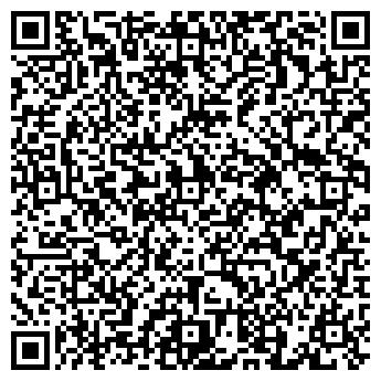 QR-код с контактной информацией организации SMS (СМС), ТОО