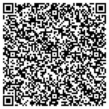 QR-код с контактной информацией организации Ремтехмонтаж, ТОО