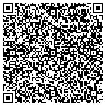 QR-код с контактной информацией организации ОБИТ - Телекоммуникации, ТОО