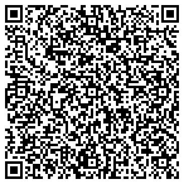 QR-код с контактной информацией организации Томай-Бур Сервис, ТОО