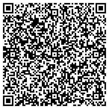 QR-код с контактной информацией организации Инфраэнерго, ТОО