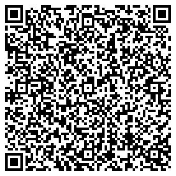 QR-код с контактной информацией организации АгроСтройРемСервис, ТОО