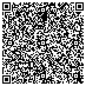 QR-код с контактной информацией организации ТрубРемЦентр, ТОО