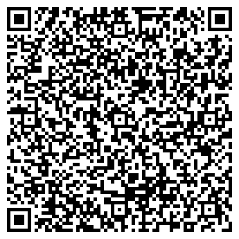 QR-код с контактной информацией организации Лифтовик Жогары, ТОО