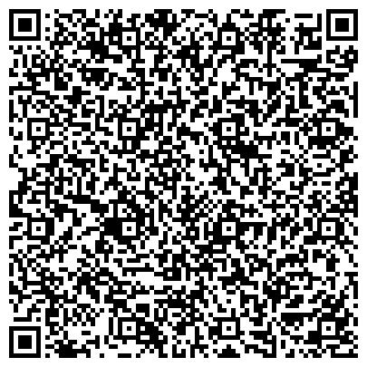 QR-код с контактной информацией организации БақЖарық (БакЖарык), ТОО