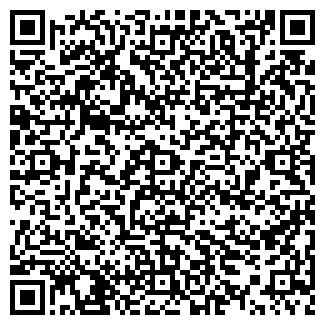 QR-код с контактной информацией организации Гумаров Д.И.