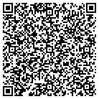 QR-код с контактной информацией организации Дельта 2, ТОО