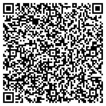 QR-код с контактной информацией организации Стэка, ПК