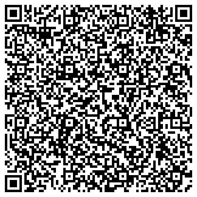 QR-код с контактной информацией организации Central Asia Protrans (Централ Азия Протранс), ТОО