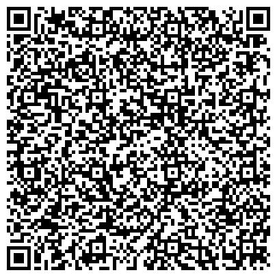 QR-код с контактной информацией организации Waterline Сарвартдинов (Уатерлайн Сарвартдинов), ИП