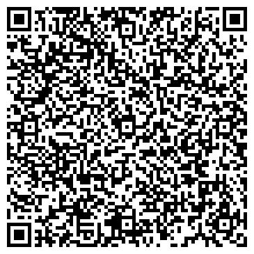 QR-код с контактной информацией организации БАРИТ ВОСТОК, горно-рудная компания, ТОО