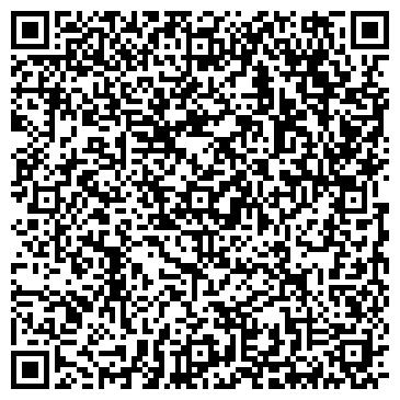 QR-код с контактной информацией организации Вира, ремонтная фирма, ТОО