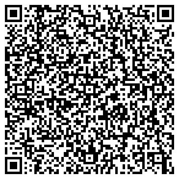 QR-код с контактной информацией организации Лайт Энерго Пром, ТОО