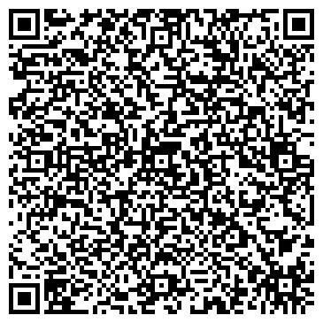 QR-код с контактной информацией организации Sk Systems (СК Систэмс), ТОО