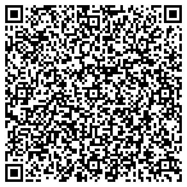 QR-код с контактной информацией организации Техно KZ Сервис центр, ТОО
