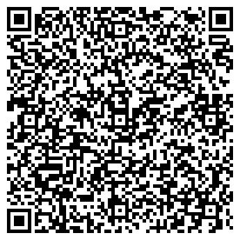 QR-код с контактной информацией организации МирАЛСтрой, ТОО