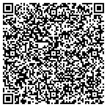 QR-код с контактной информацией организации Steelmaster (Стилмастер), ТОО
