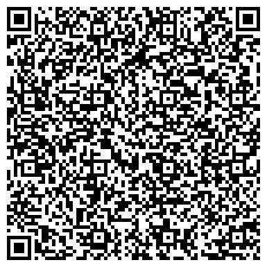 QR-код с контактной информацией организации Asde (Асди), ТОО