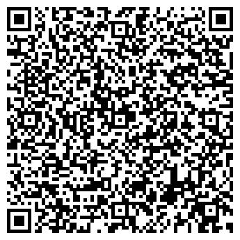 QR-код с контактной информацией организации НурТас Сервис Алматы, ТОО