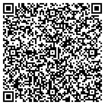 QR-код с контактной информацией организации Казпромхолод, ТОО