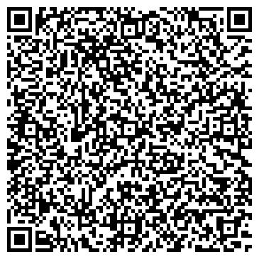 QR-код с контактной информацией организации КазСнабСервис-XXI, ТОО