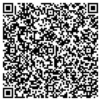 QR-код с контактной информацией организации Жанартау-монтаж, ТОО