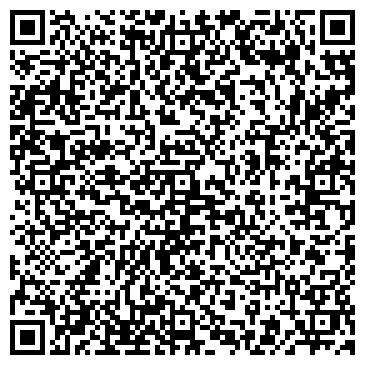 QR-код с контактной информацией организации A la Carte-Kazakhstan (А ля Карте-Казахстан)