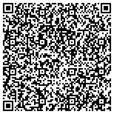 QR-код с контактной информацией организации Yulmar Service (Юлмар Сервис), ТОО